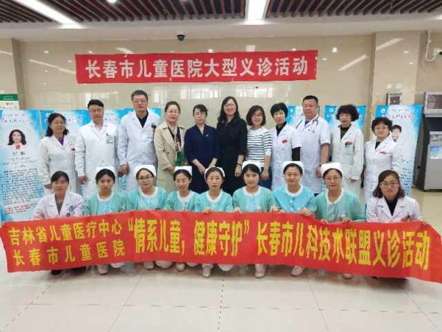 深化紧密型医联体 长春市儿童医院专家团为260位珲春患儿把脉健康