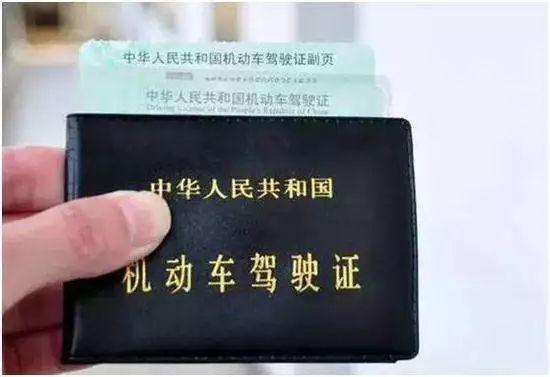 6月1日起,小型汽车驾驶证只用身份证就能申领