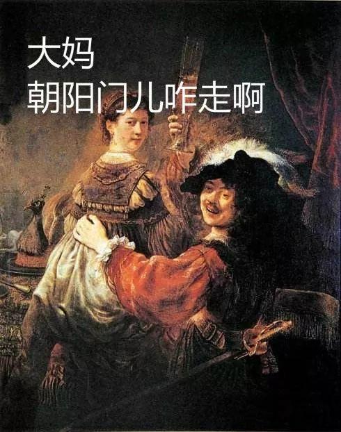 历史上的最_中国史上神秘的UFO事件
