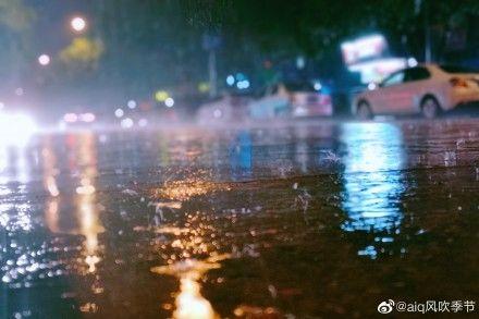 暴雨+雷电双预警!福建人小心!这雨要下到……