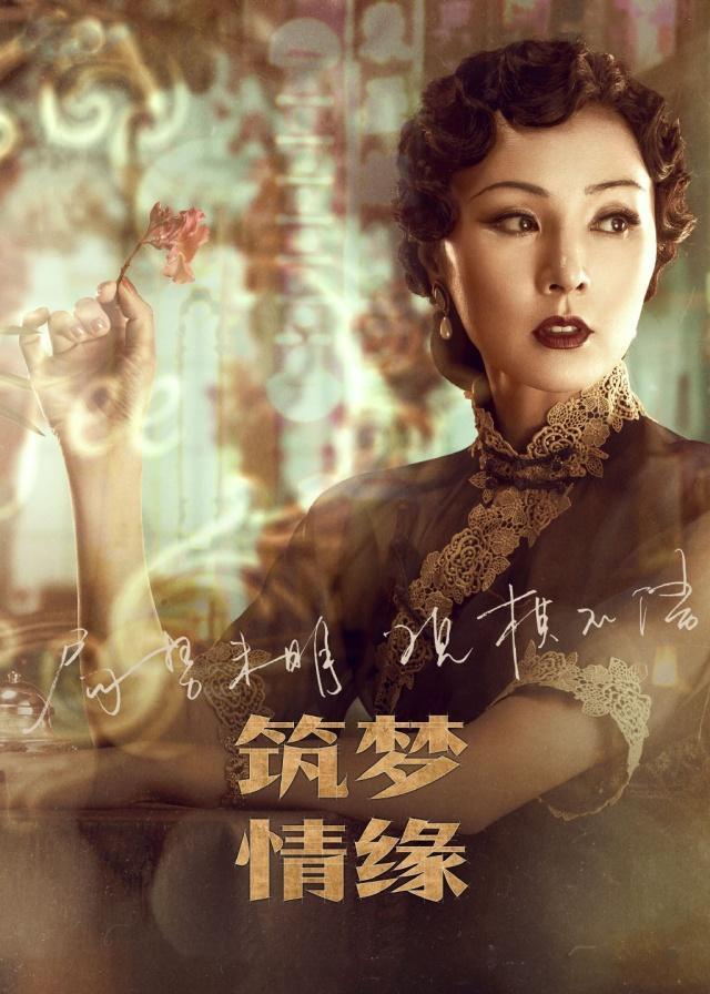 46岁姜宏波气质不输杨幂,穿旗袍风情万种,不愧是姜文看中的女人