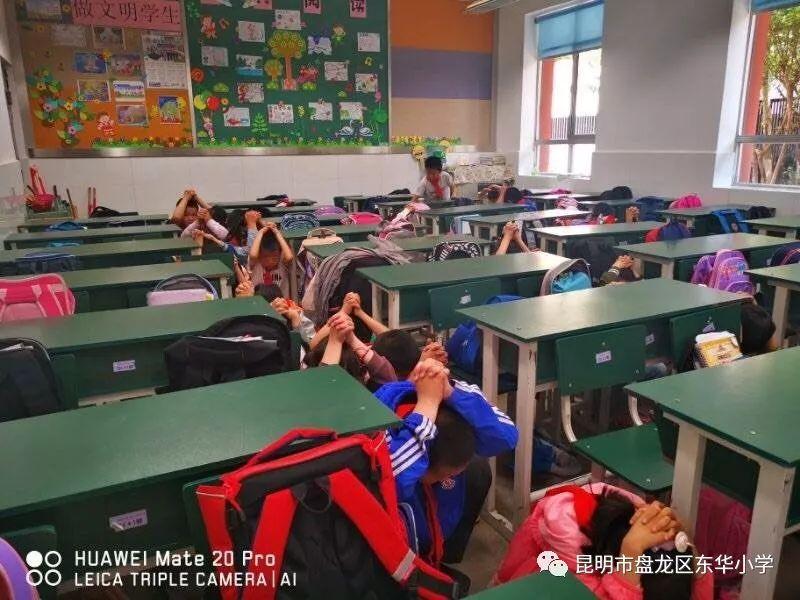广州东华图片小学校服_纵览新闻2018历东莞小学校图片