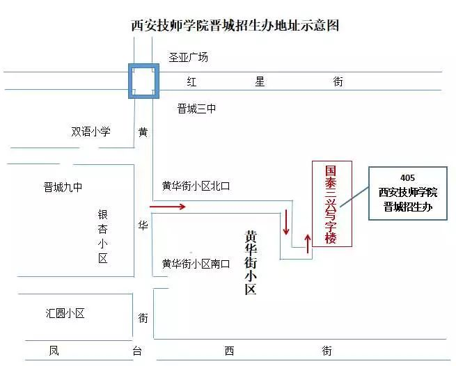 <b>【关注】晋城初高中毕业生速看!正式公布!</b>