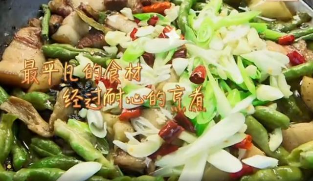 九州官方娱乐网app