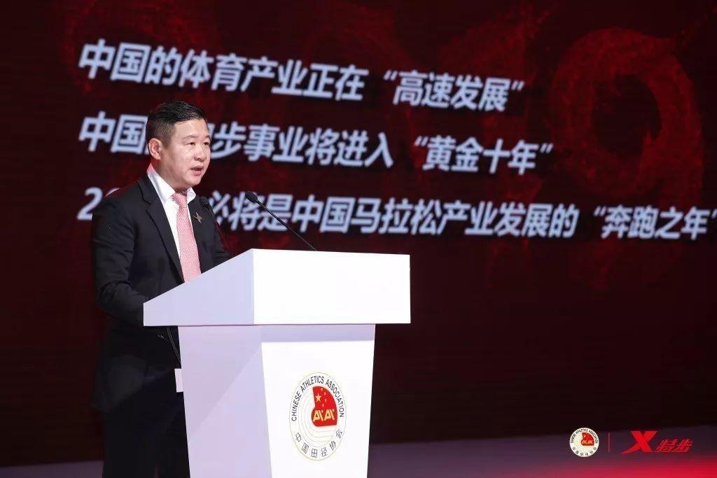 中国田协拟新增四名副主席 特步董事长丁水波成特邀副主席候选人