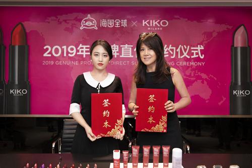 京东海囤全球再添意大利第一时尚彩妆品牌——KIKO