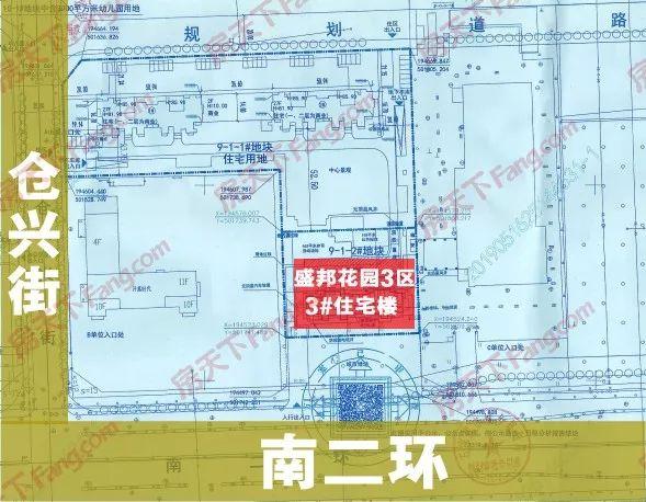 孙村城中村改造新进展 这个区一栋住宅楼规划曝光_盛邦