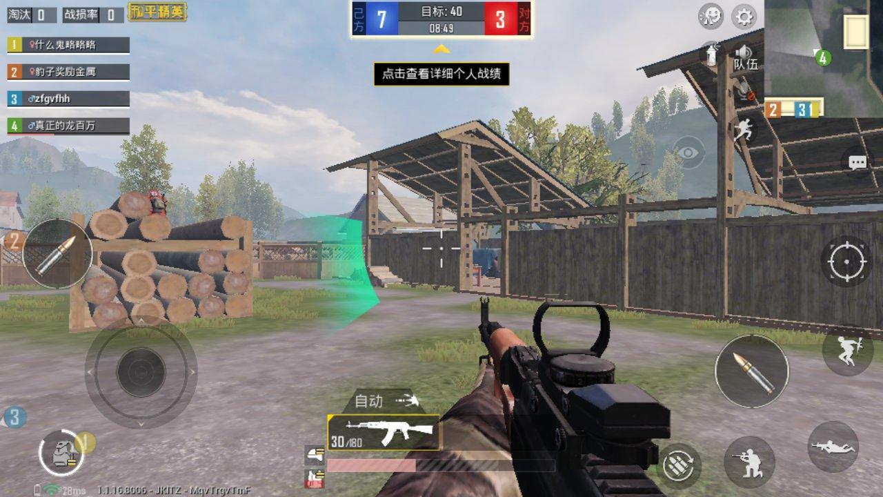 游戏 正文  在海岛地图中有一个狙击房,而仓库狙击房指的是仓库竞技图片