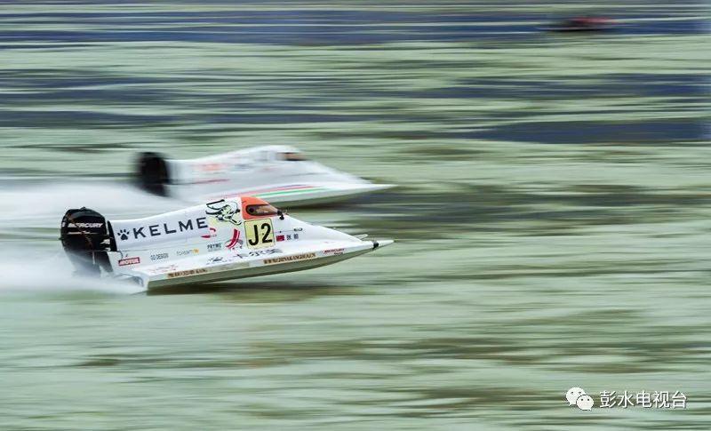 第九届中国摩托艇联赛重庆彭水大奖赛暨中美澳艺术滑水精英赛闭幕