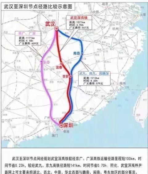 宜春至大余高速规划图