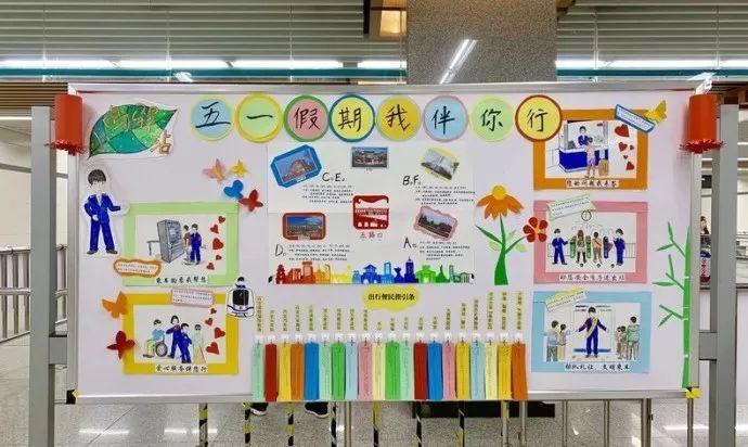 与此同时,车站还推出了 专题展板,利用手工绘画制作,将车站特色服务以