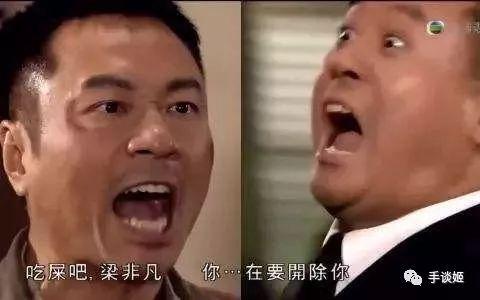"""""""吃柿吧!梁非凡!""""黎耀祥都開始代言的傳奇,廣告路子越來越野瞭……_劉醒"""