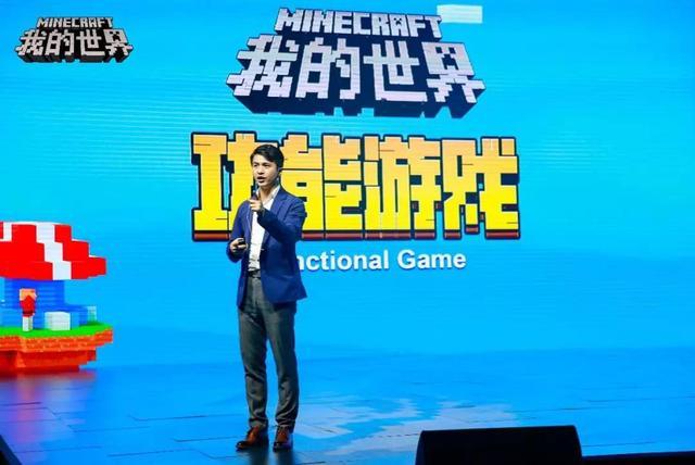 寓教于乐激发孩子脑力,《我的世界》联手Dr.魏为游戏正名