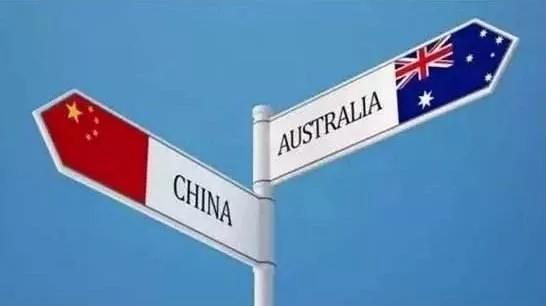 【干货分享】澳大利亚主流移民类型汇总