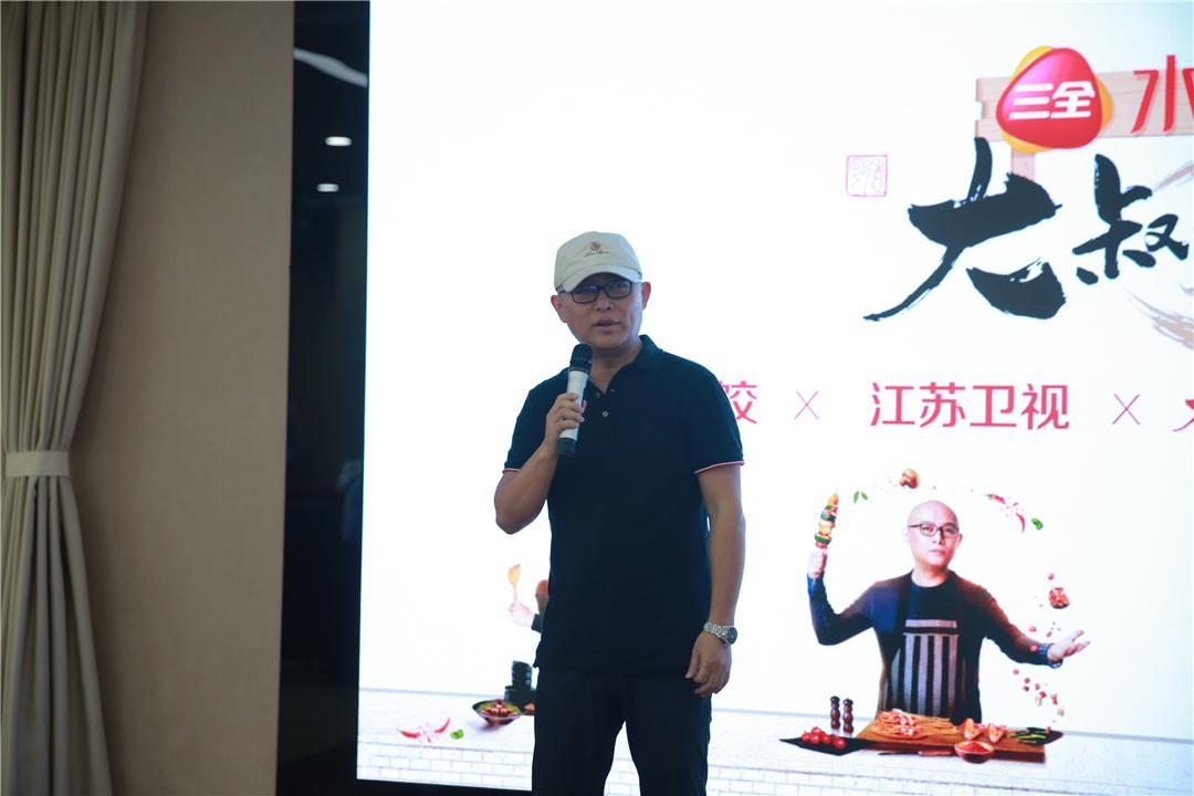 《大叔小馆》开播发布会在南京举行  孟非:我连第四季在哪儿烧烤都想好了