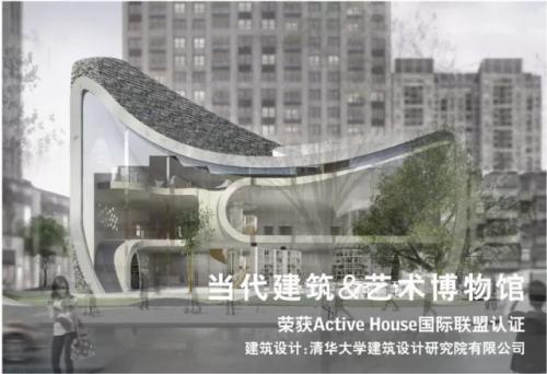 北京通州房價走勢不定,通州萬國城MOMA未來價值可期