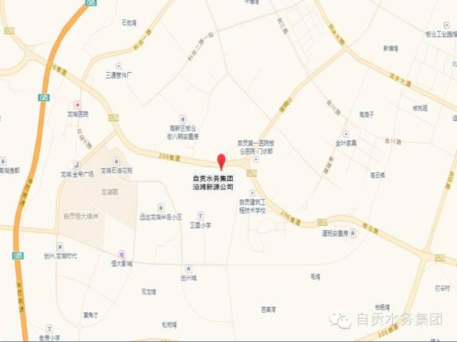 自贡人口有多少_自贡华商爱琴海购物公园丨解锁自贡人民新的生活方式