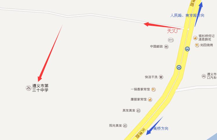 汇川区人口_中国面积最的十个超级大盘,三个在贵阳