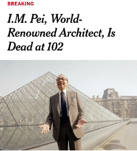 生于广州,心在中国,背唐诗只用广东话的华裔建筑大师贝聿铭去世