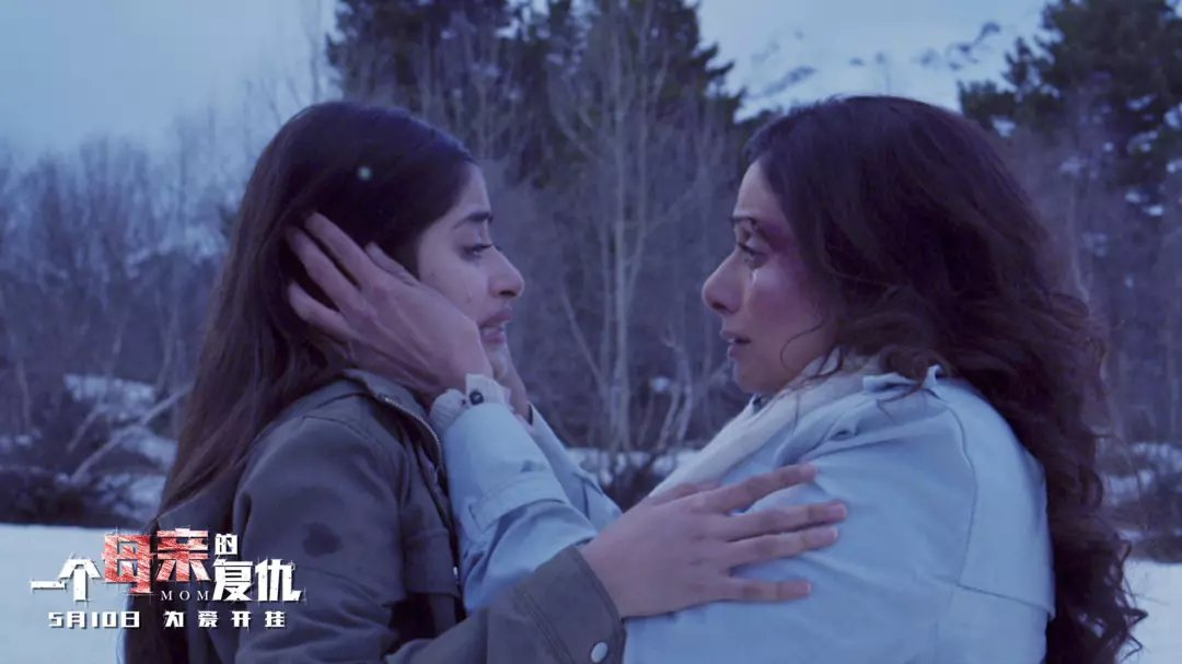 印度电影《一个母亲的复仇》,能否像《调音师》那样火?