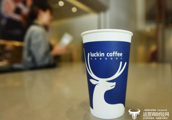 瑞幸咖啡将在美国上市  市值42.5亿美元成全球最快IPO678彩票  ?
