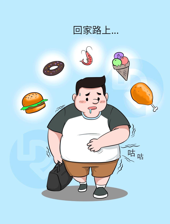 卡通器官胃插画,,,设计,汇图网www.huitu.com