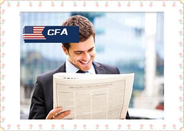 90后CFA学员分享:月薪过万又怎样?我的快乐你又想象不到