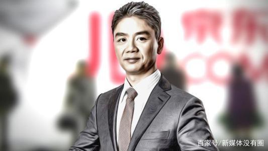 刘强东凌晨发声亮家底:京东物流年亏23亿,如此下去钱只够亏两年