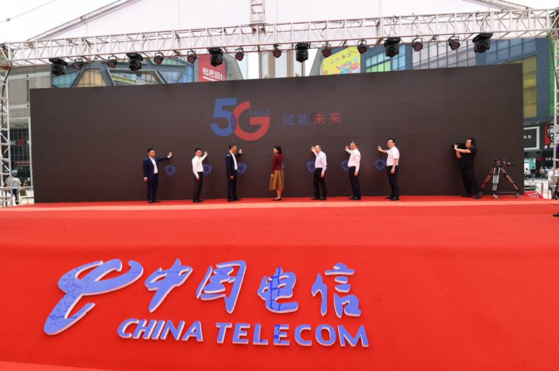 5G高清视频、VR、远程驾驶……这些最新5G技术解放碑免费体验