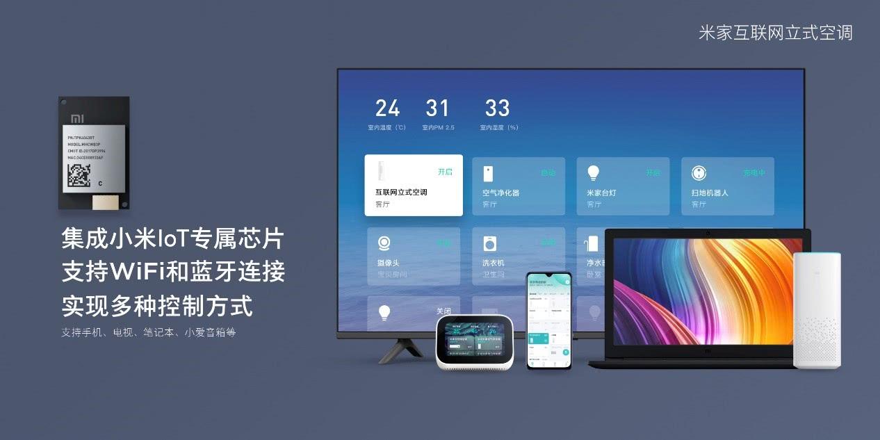 小米宣布成立大家电事业部!不仅大家电洗牌手机也迎来大变