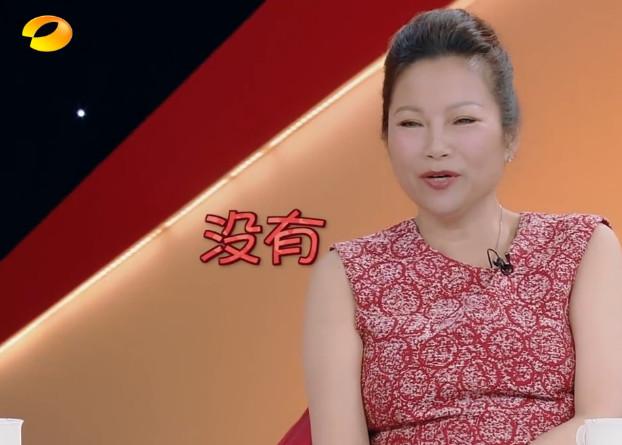 金鼎娱乐:印小天说陈学冬诽闻女友两人曾在