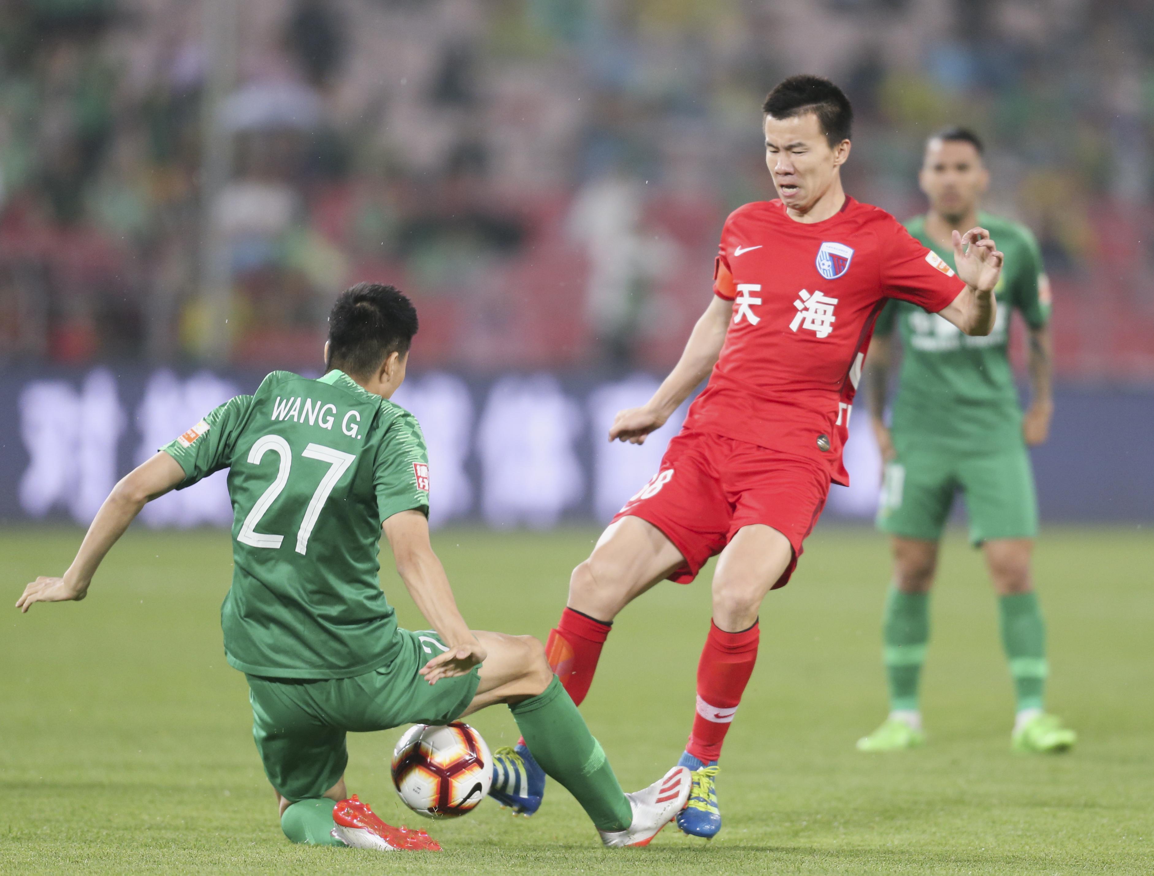 足球——中超:北京中赫国安对阵天津天海
