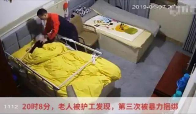 """刚刚,南昌民政局对""""捆绑""""老人致死事件作出"""