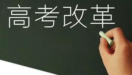教育部新课标改革方向,语文应该这样学!阅读应该这样读!