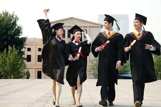 执业药师报名条件中 学历和学位的区别有哪些?