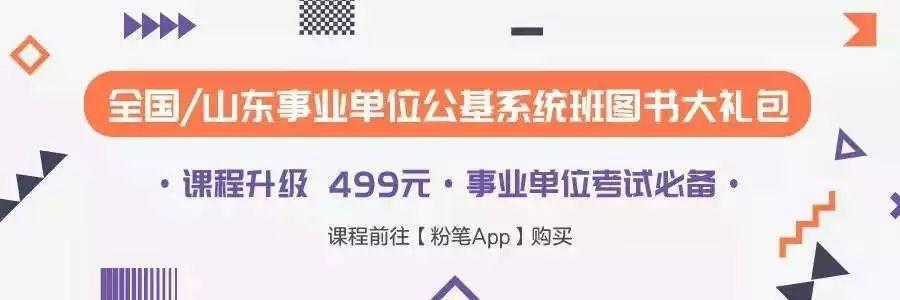 乐虎国际官网首页