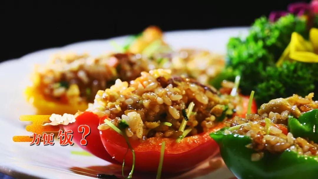 <b>【养生厨房】四大营养元素食物排行榜之二——维生素C排行榜</b>