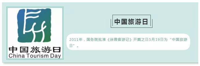 5.19中国旅游日,来蒙山,承包你一整天的精彩!