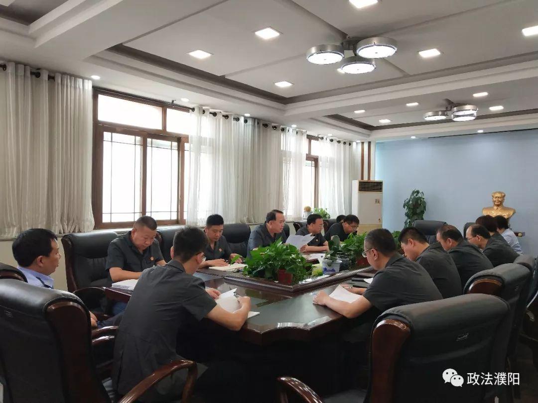 濮阳县人民法院执行局召开司法巡查执行工作整改会