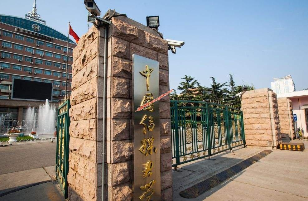 2018年中国传媒大学自主招生复试流程及部分笔试、面试真题