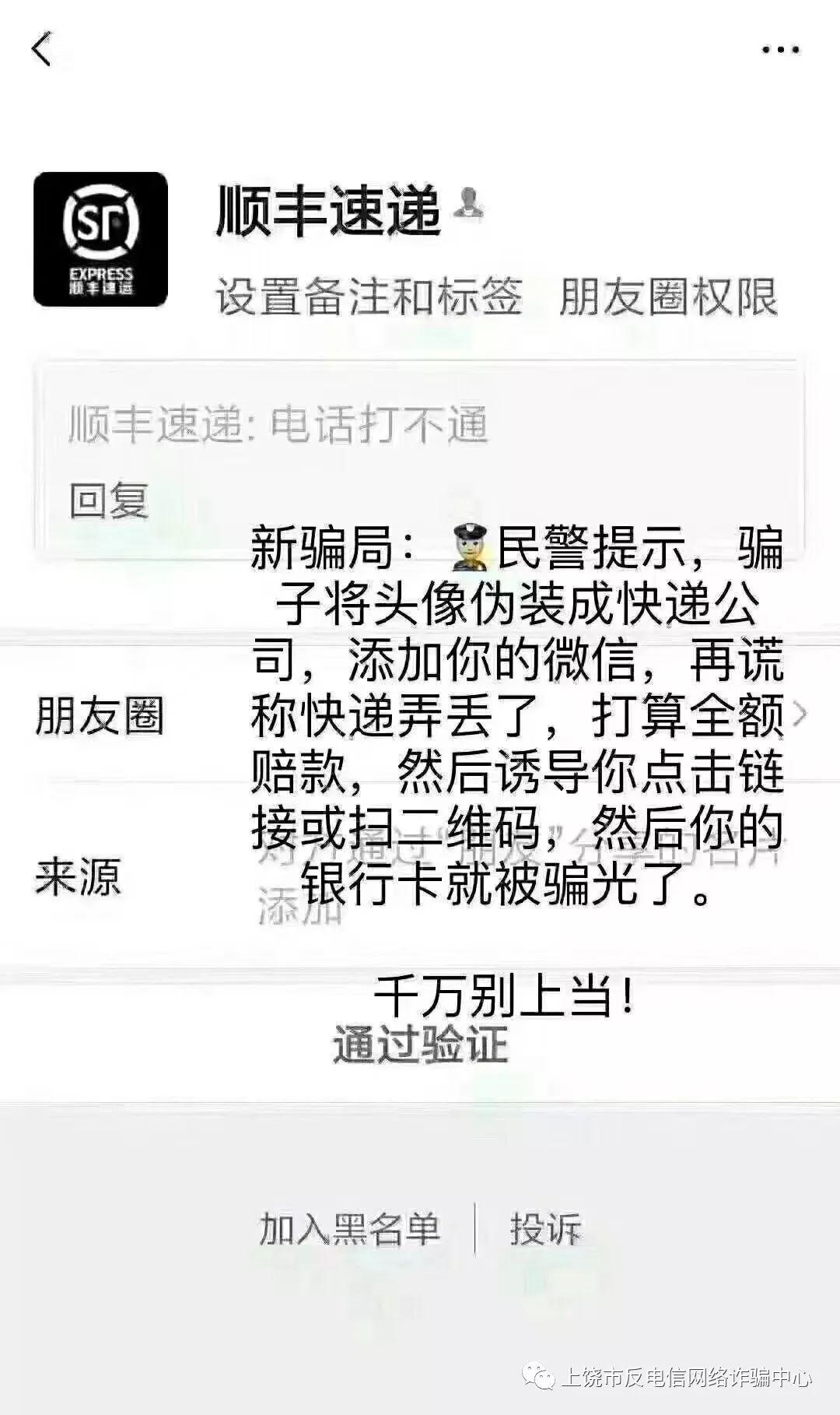 九州官方娱乐平台