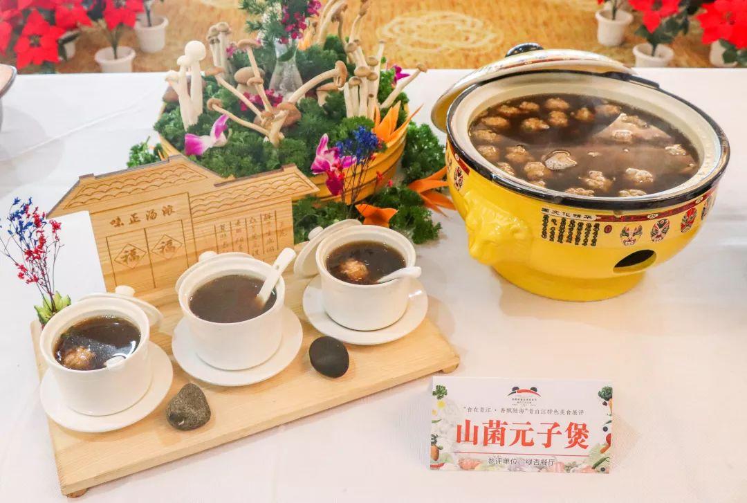 成都熊猫亚洲美食节这个分会场有点意思(图1)