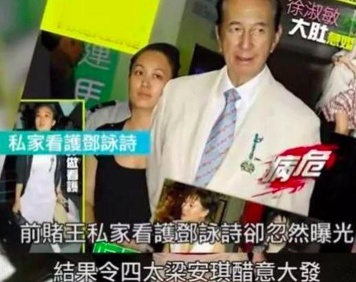 从辍学护士到百亿阔太,稳中求胜的她到底有什么法则?
