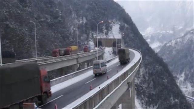 中国第一条国际高速 全长1880公里横跨三个国