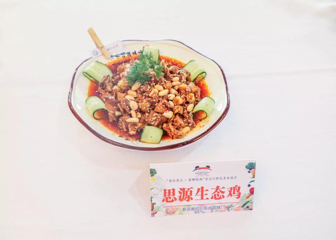 成都熊猫亚洲美食节这个分会场有点意思(图3)