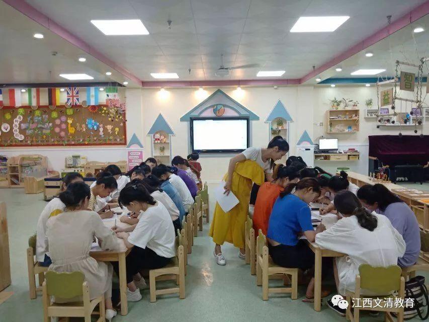 快播撸二哥女同_文清教育·园讯快播 | 文清实验幼儿园第十三周