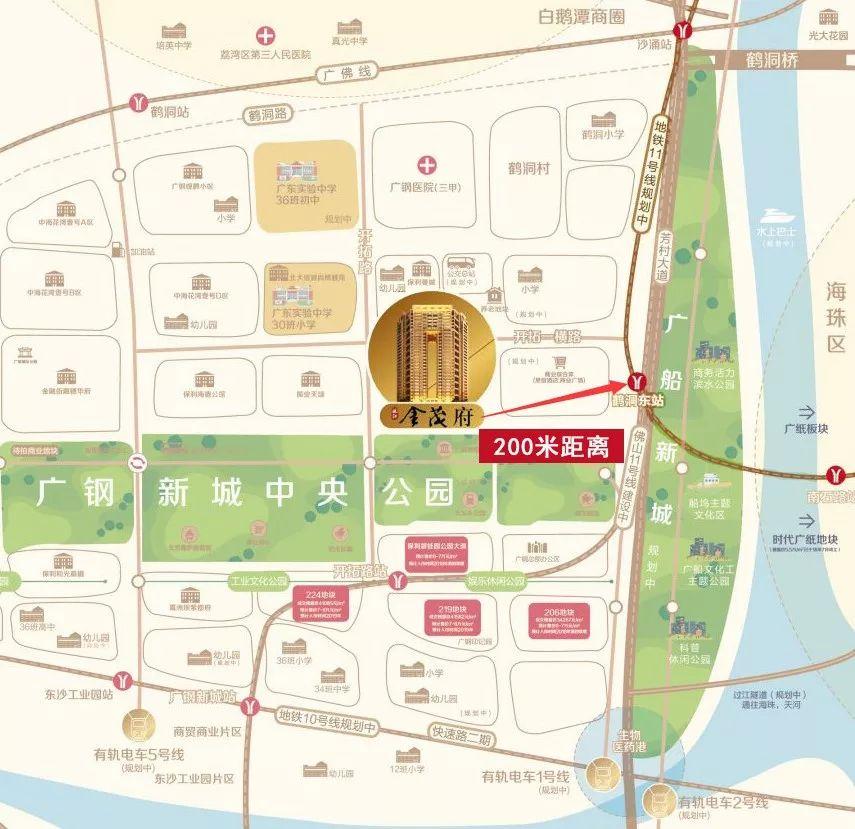 广州买房子哪里好10