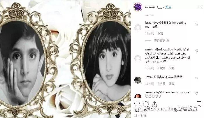 哈起码网站_那个全世界最帅的迪拜王子结!婚!了!王妃原来还是她 ...