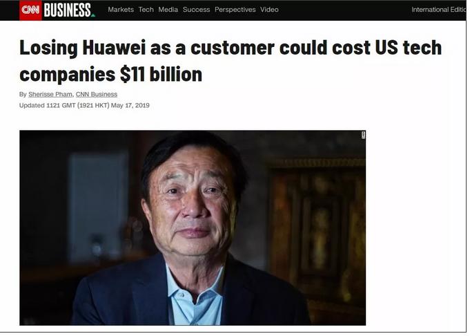 """美国政客急不可待要给华为""""送终"""",却被媒体和网民打脸_企业"""