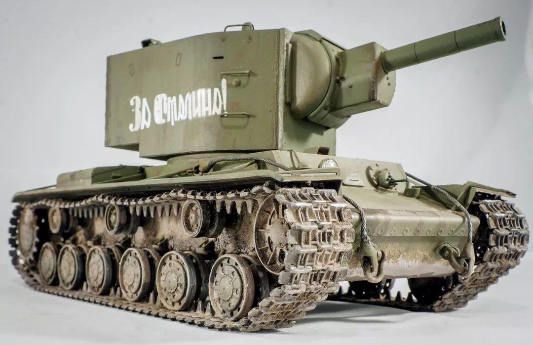KV-2重型坦克